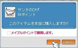 e0077519_083528.jpg