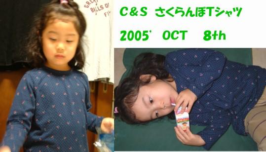 c0033521_20525874.jpg