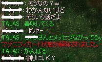 d0005823_22392241.jpg