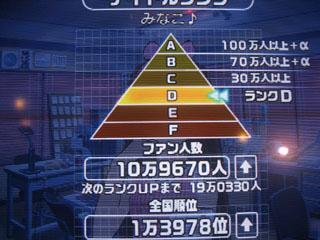 d0065130_19413872.jpg