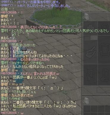 d0058439_9263872.jpg