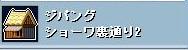 c0017942_23501511.jpg