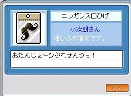 c0016679_11222316.jpg