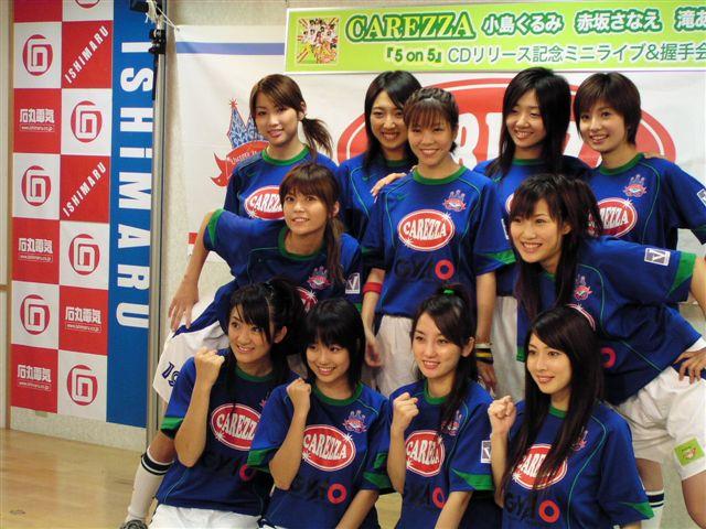 10・9 carezza『5on5』発売記念イベント@石丸電気_c0057879_2363659.jpg