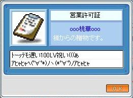 d0060781_23103424.jpg
