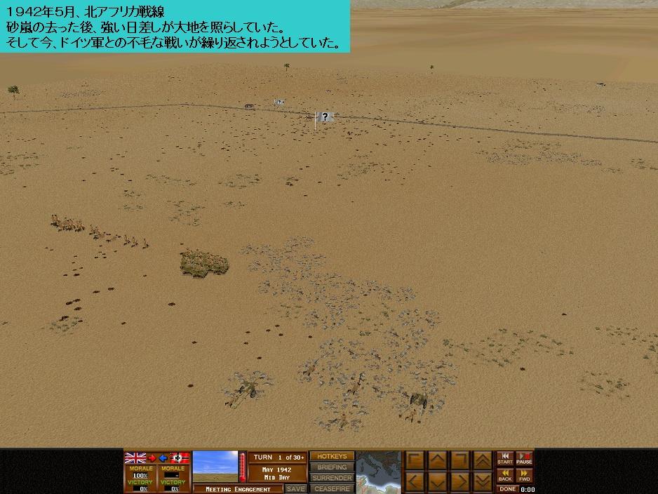 砂の墓標_a0030689_18521293.jpg