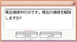 e0019089_23241360.jpg