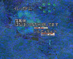 d0019500_8524385.jpg