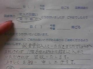 b0001204_2214287.jpg
