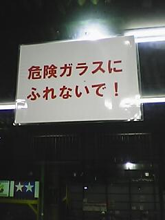 b0002605_18291872.jpg