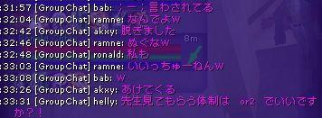 d0057417_0574948.jpg