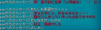 d0057417_1525736.jpg