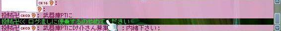 e0077519_2050466.jpg