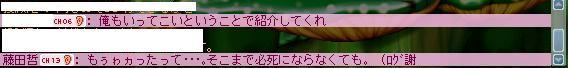 e0077519_2052304.jpg