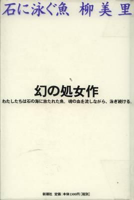 d0065324_011271.jpg