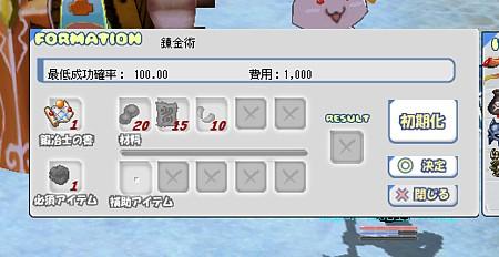 b0065928_148945.jpg