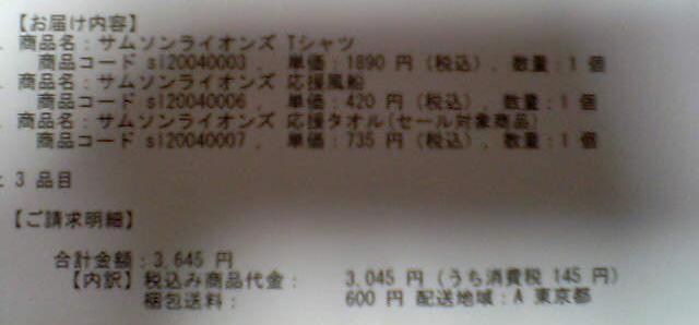 e0042532_5435494.jpg