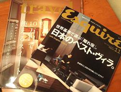 旅本まとめ買い_b0035734_16403360.jpg