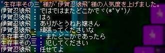 e0087434_23245431.jpg
