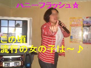 c0049339_18315276.jpg