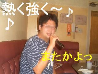 c0049339_18322721.jpg