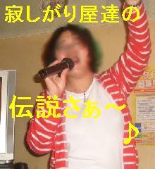 c0049339_18323865.jpg