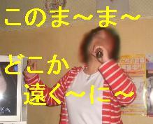 c0049339_1832482.jpg