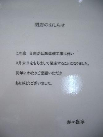 e0030939_002215.jpg