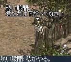d0013048_20381363.jpg