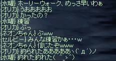 d0013048_20565787.jpg