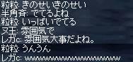 d0013048_2181643.jpg