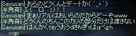 d0013048_2184698.jpg