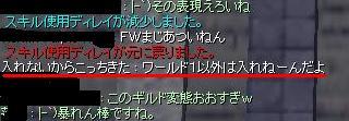 e0032752_7343096.jpg