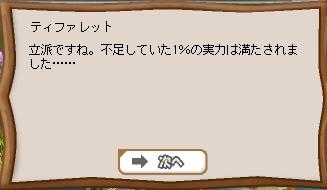 b0069074_16213361.jpg