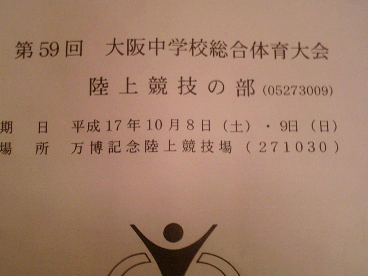 d0064490_4364973.jpg