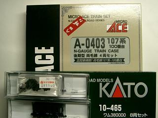 c0035094_037958.jpg