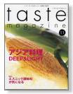 10/10 taste magazine_a0010095_2359429.jpg