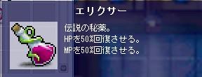 e0039800_17565412.jpg