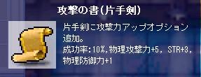 e0039800_1757297.jpg