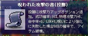 e0039800_17573282.jpg