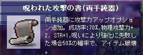 e0039800_17575875.jpg