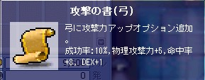 e0039800_1757765.jpg