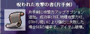 e0039800_1758432.jpg