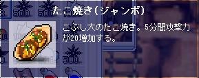 e0039800_17592337.jpg