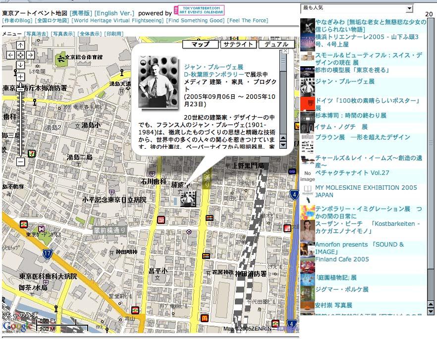 東京アートイベント地図_a0026507_23483537.jpg