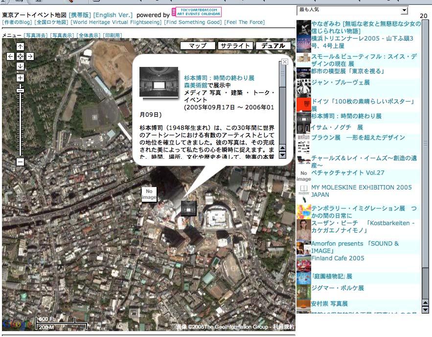 東京アートイベント地図_a0026507_23485228.jpg