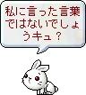 c0073113_21351515.jpg
