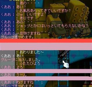 b0066123_13112636.jpg