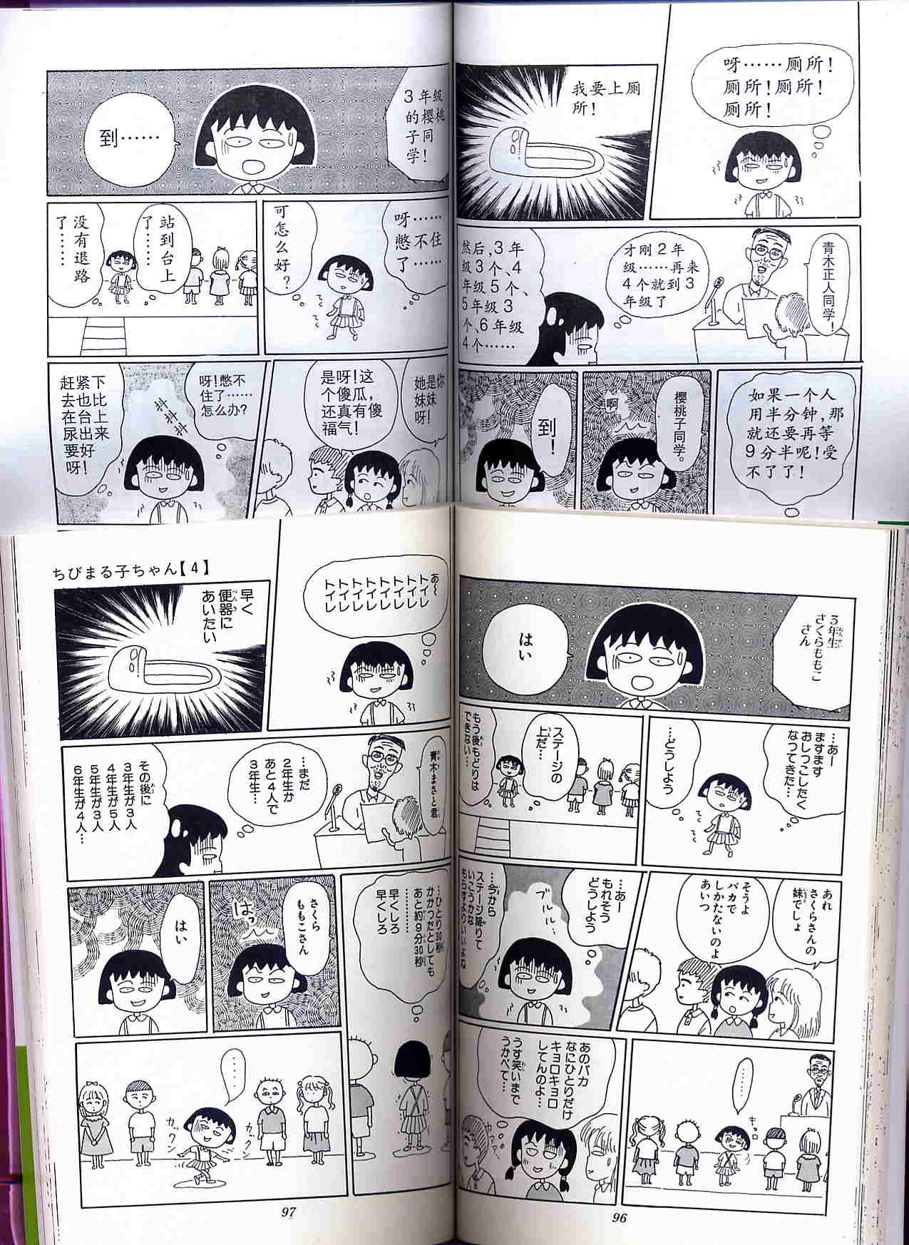 中国語ビジネス単語集&ネットショップ_e0030723_1582168.jpg