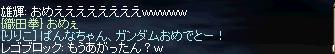 c0035735_2217010.jpg